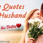 Top 40 Love Quotes for Husband Full Collection With Images