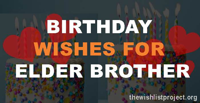 Groovy Top 25 Birthday Wishes For Elder Brother Quotes Sms Yo Handry Personalised Birthday Cards Paralily Jamesorg
