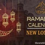 Ramadan 2020 Calendar New London: Sehar & Iftar Time