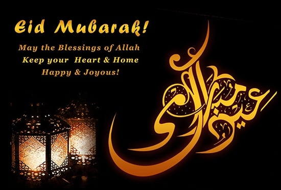 Eid Mubarak Greetings status