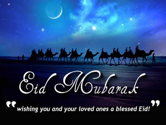 Eid Mubarak Greetings 2019