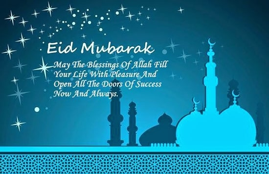 Happy Eid Al Fitr Wishes quotes
